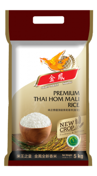 Thai Hom Mali Rice (New Crop)