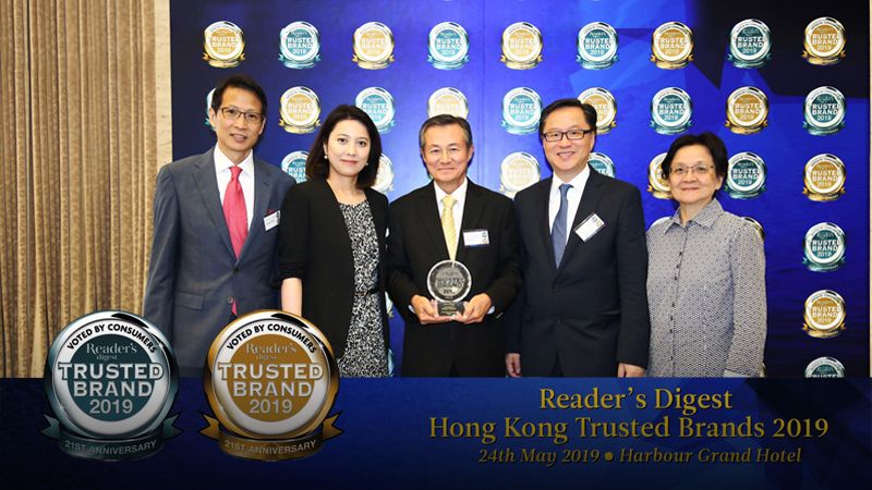 Gold Trusted Brand 2019
