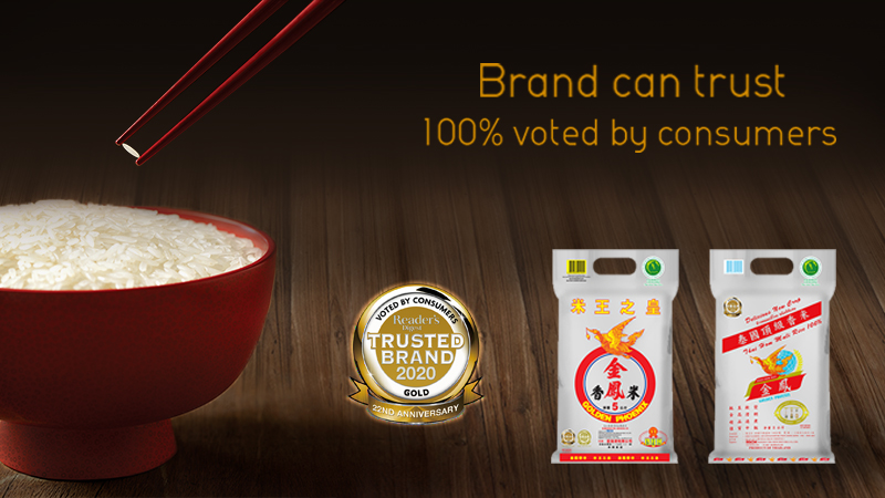 Gold Trusted Brand 2020