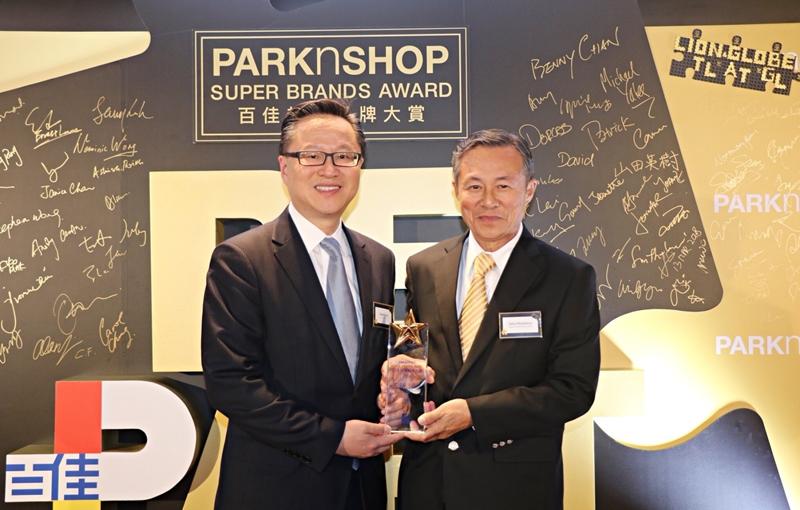งานรับรางวัล PARKNSHOP Super Brand Award 2018